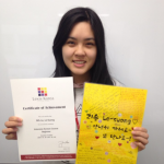 Le-Suong from Australia